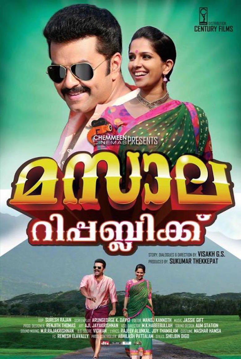 Masala Republic movie poster