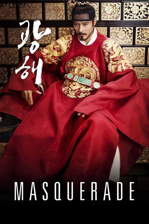 Masquerade (2012 film) movie poster