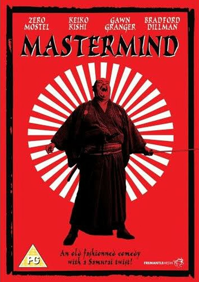 Mastermind (film) movie poster