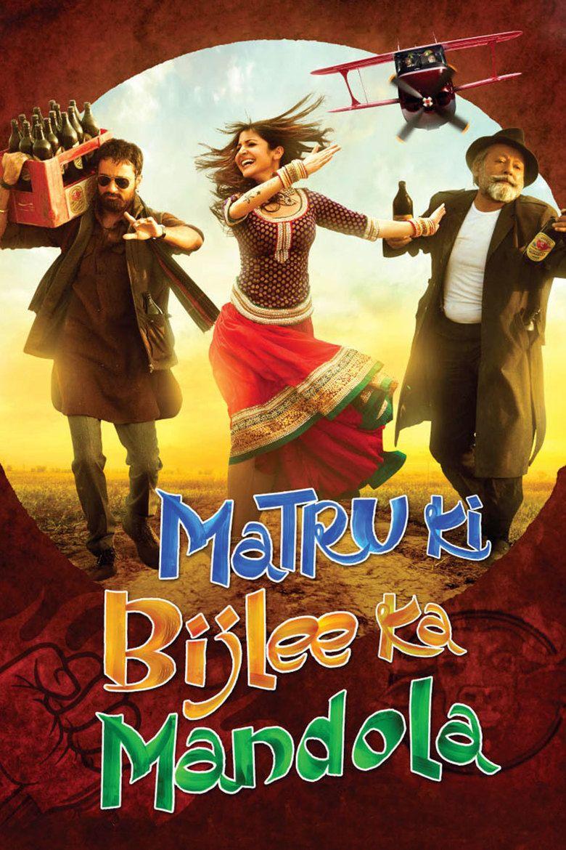 Matru Ki Bijlee Ka Mandola movie poster