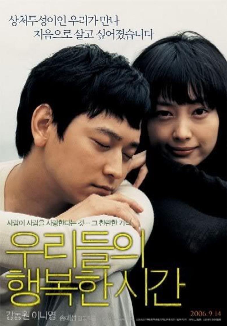 Maundy Thursday (film) movie poster