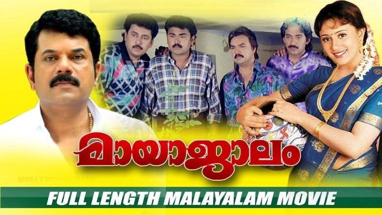Mayajalam movie scenes