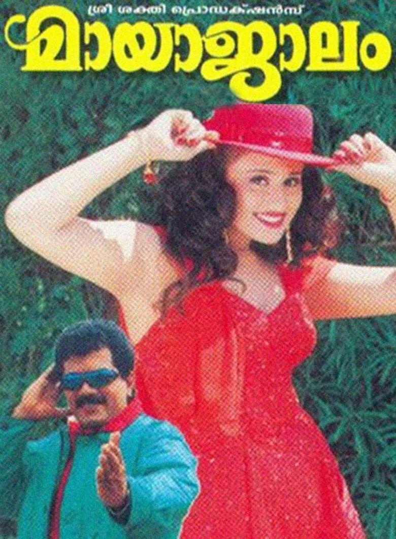 Mayajalam movie poster
