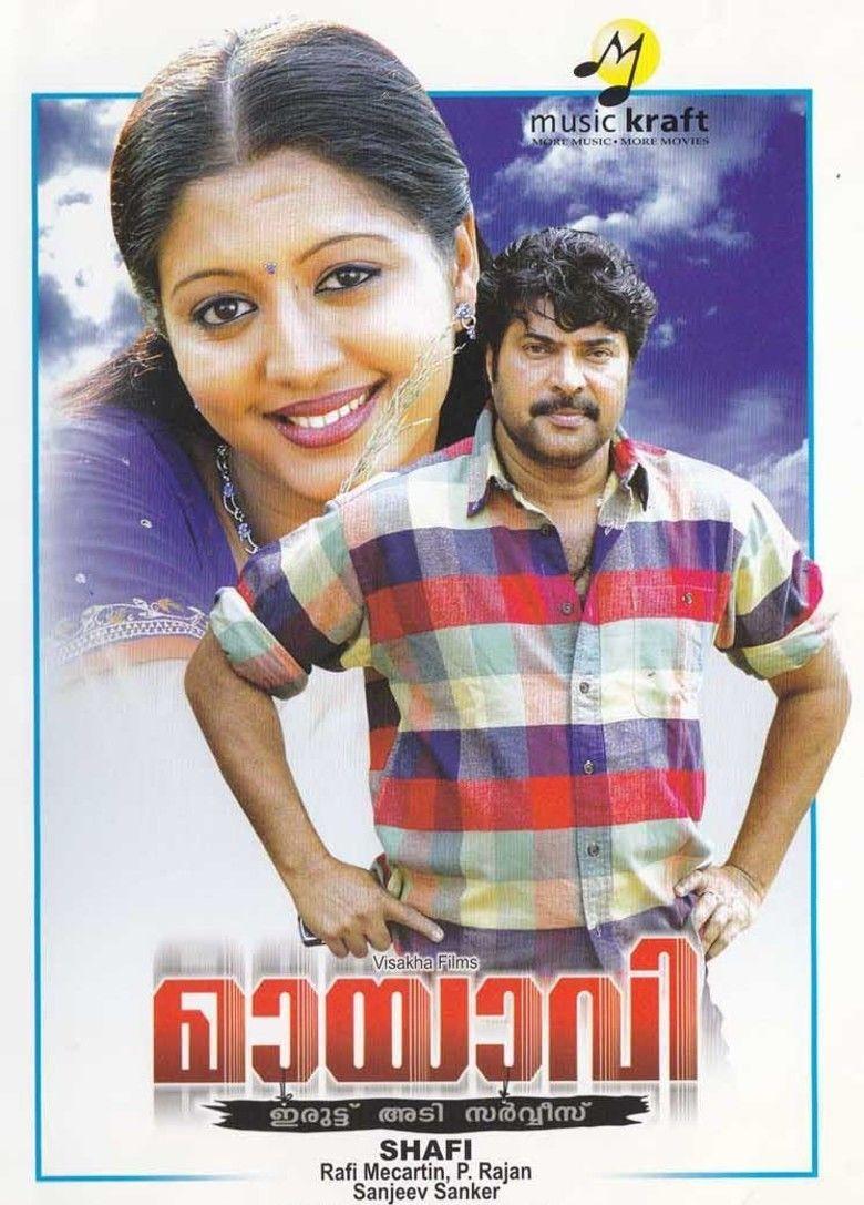 Mayavi (2007 film) movie poster