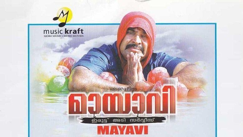 Mayavi (2007 film) movie scenes