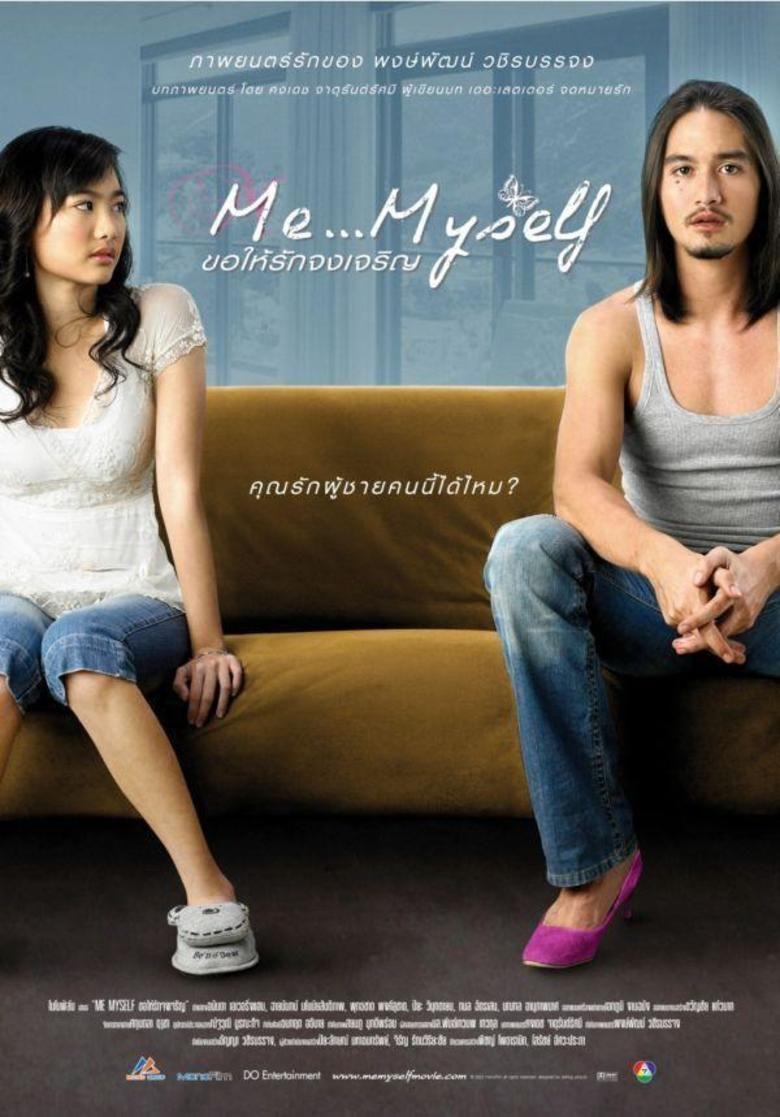 Me Myself movie poster