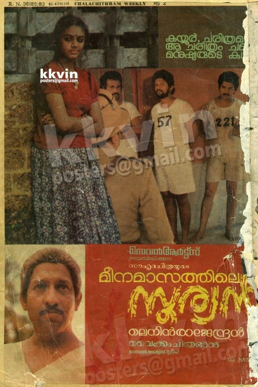 Meenamasathile Sooryan movie poster