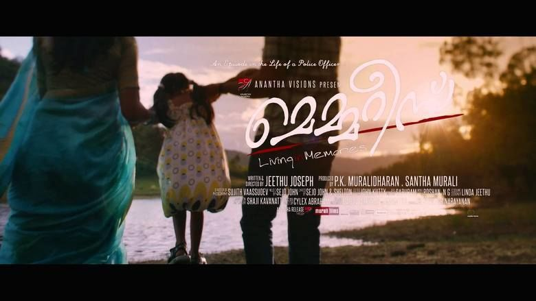 Memories (2013 film) movie scenes