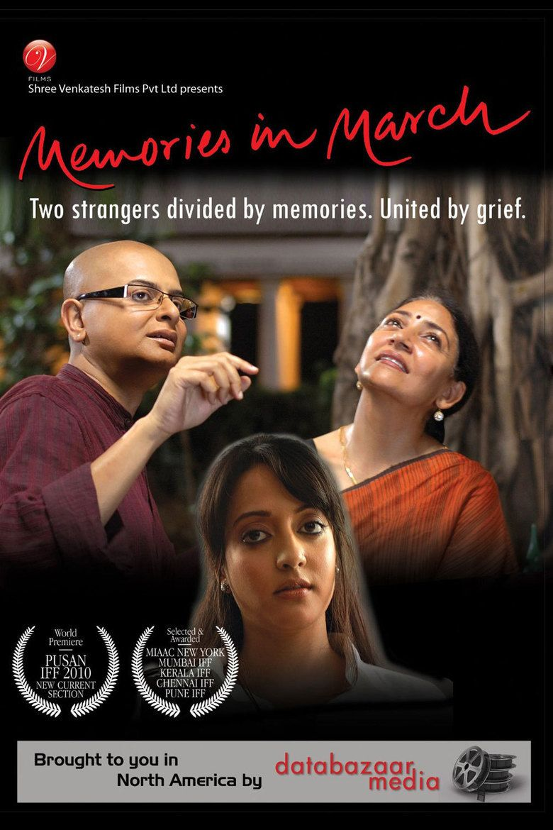 Memories in March movie poster
