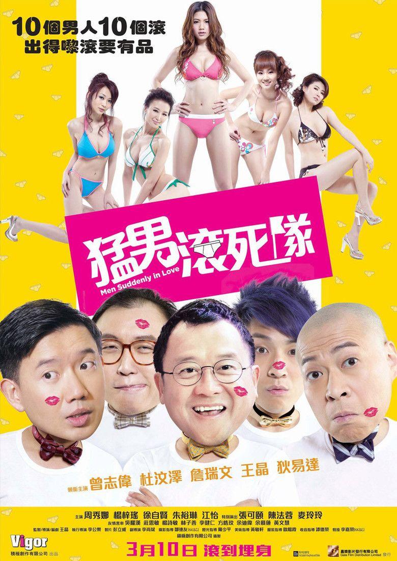 Men Suddenly in Love movie poster