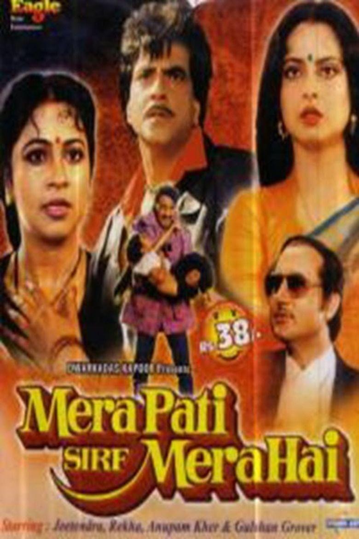 Mera Pati Sirf Mera Hai movie poster