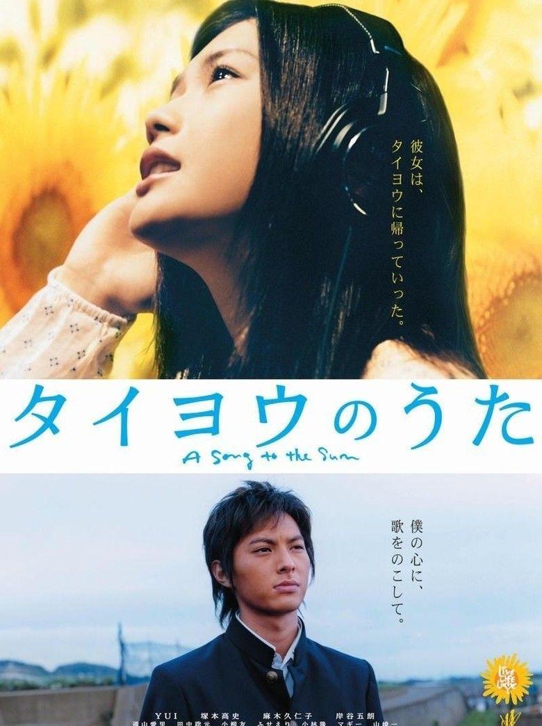 Midnight Sun (2006 film) movie poster