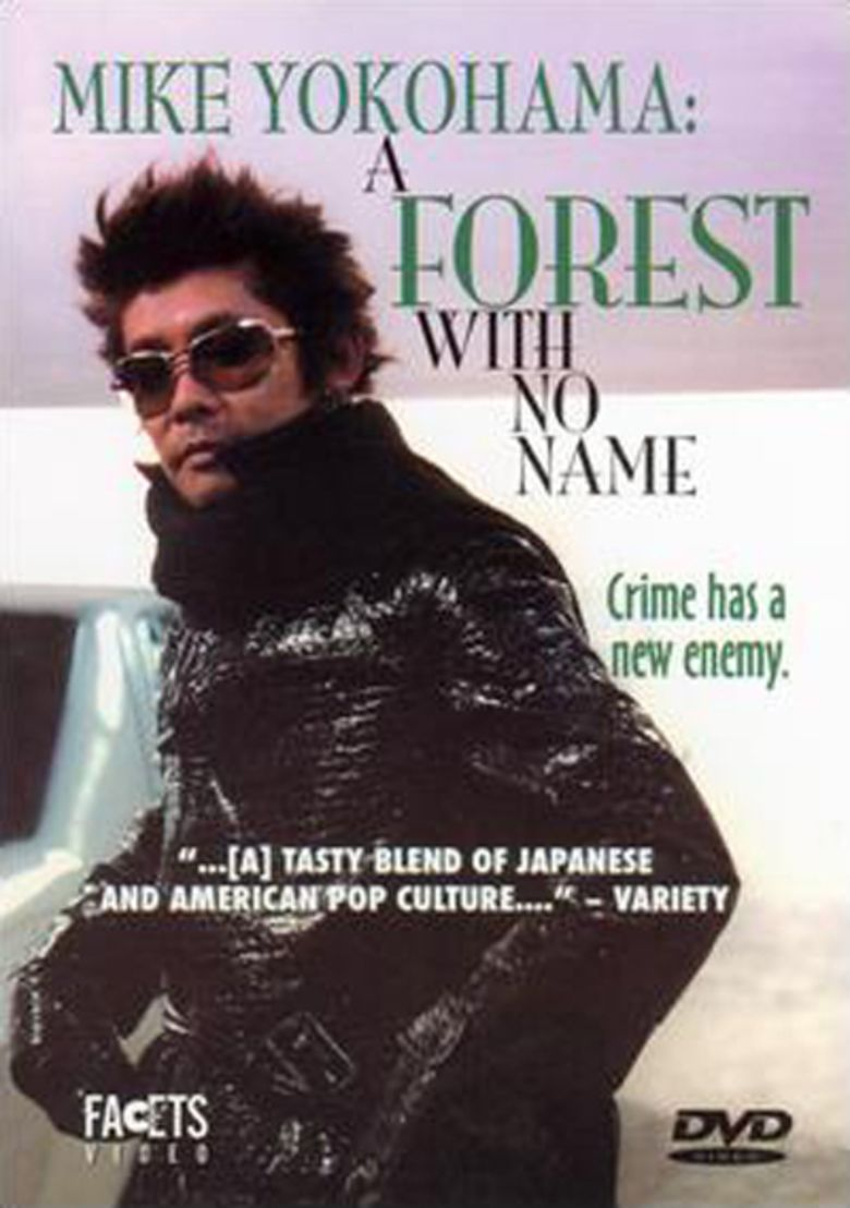 Mike Yokohama: A Forest with No Name movie poster