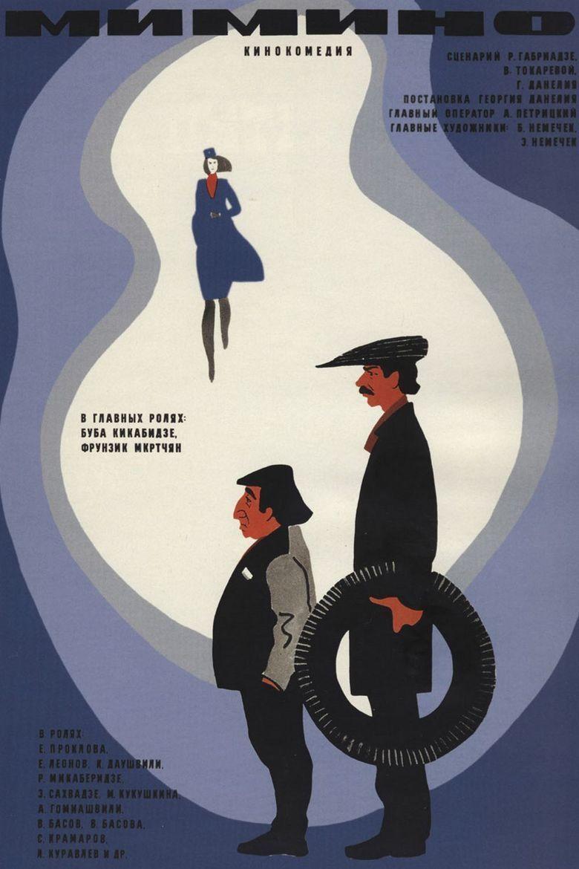 Mimino movie poster