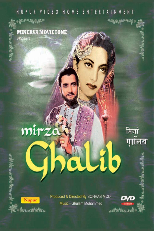 Mirza Ghalib (film) movie poster