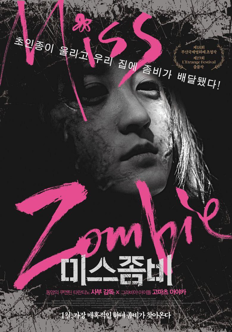 Miss Zombie movie poster