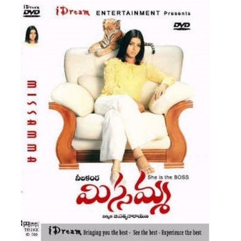 Missamma (2003 film) movie poster