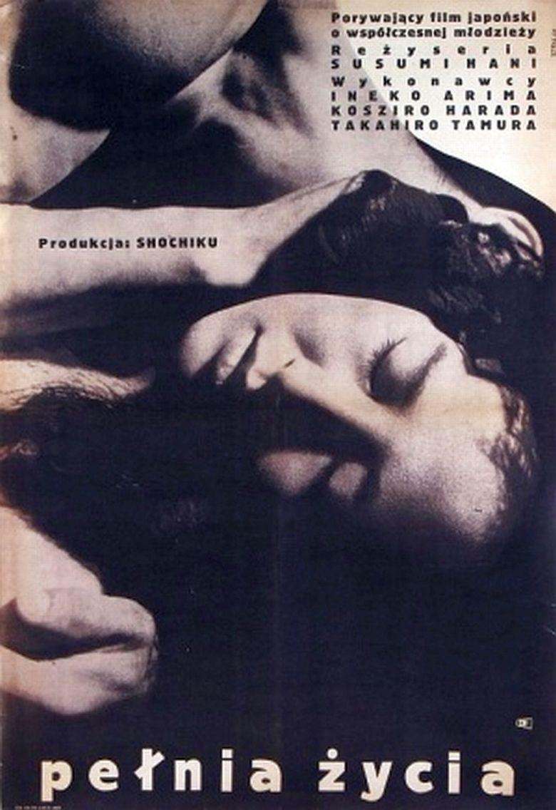 Mitasareta seikatsu movie poster