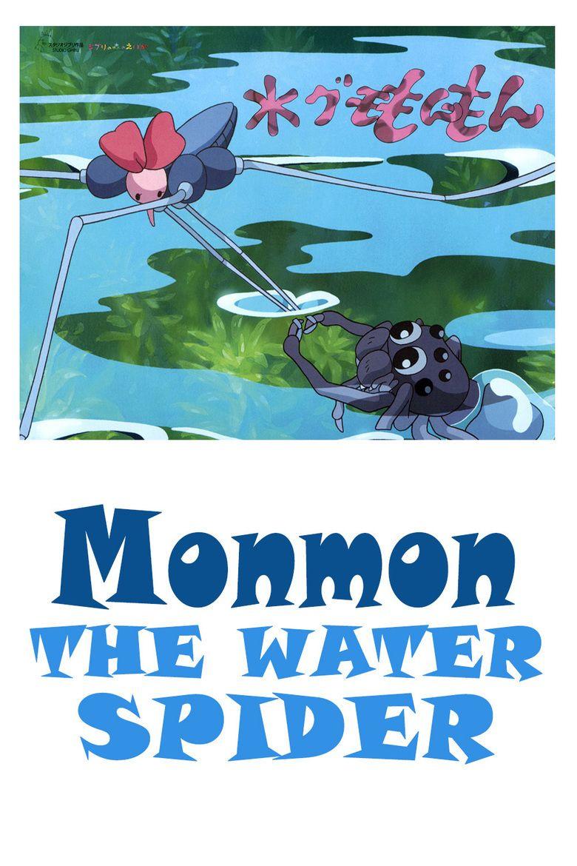 Mizugumo Monmon movie poster