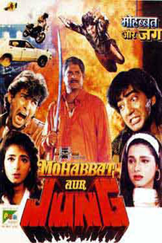 Mohabbat Aur Jung movie poster