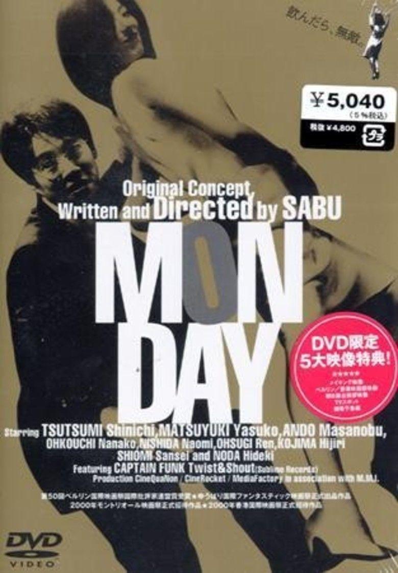 Monday (film) movie poster
