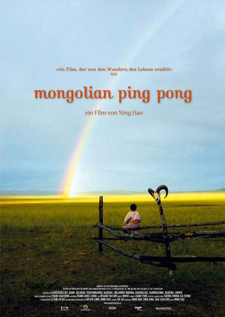 Mongolian Ping Pong movie poster