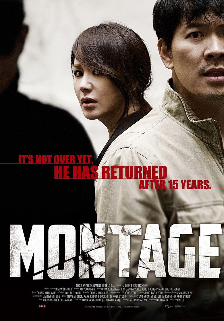 Montage (2013 film) movie poster