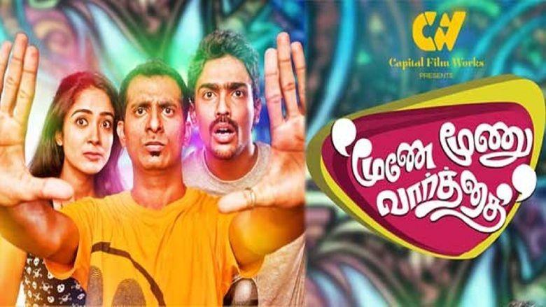 Moone Moonu Varthai movie scenes