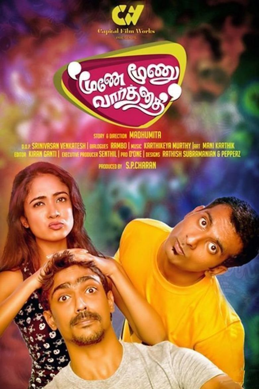 Moone Moonu Varthai movie poster