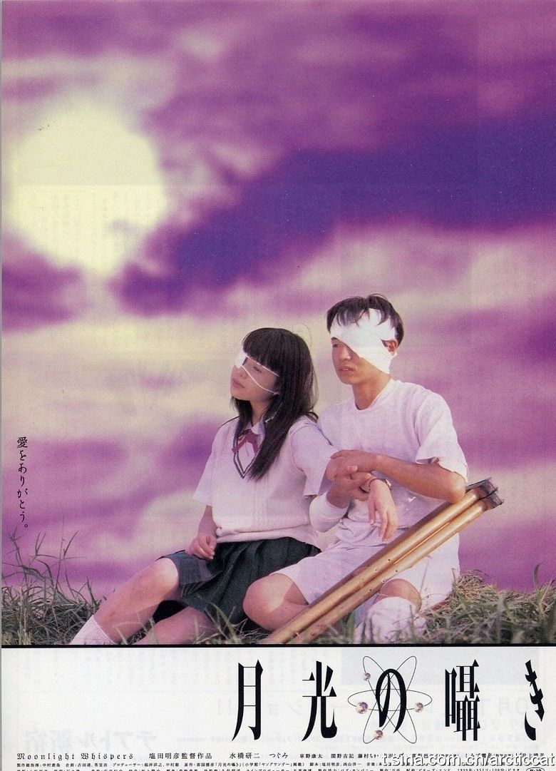 Moonlight Whispers movie poster