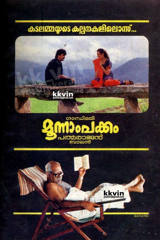 Moonnam Pakkam movie poster