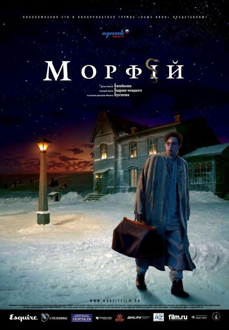 Morphine (film) movie poster
