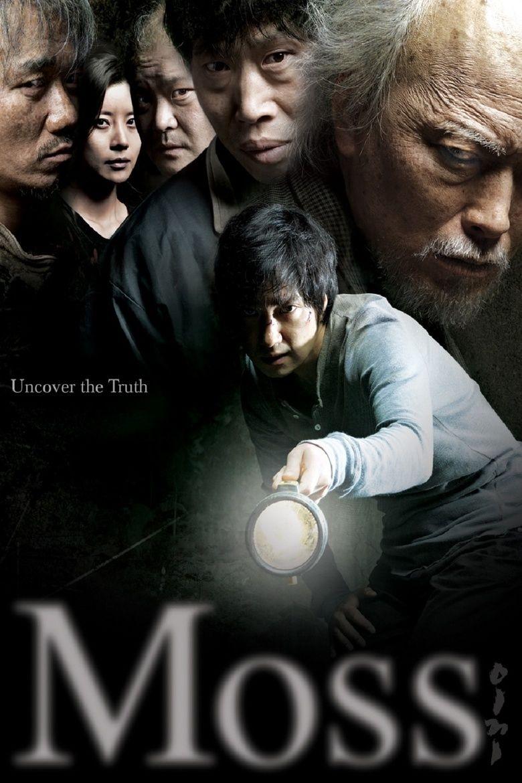 Moss (film) movie poster