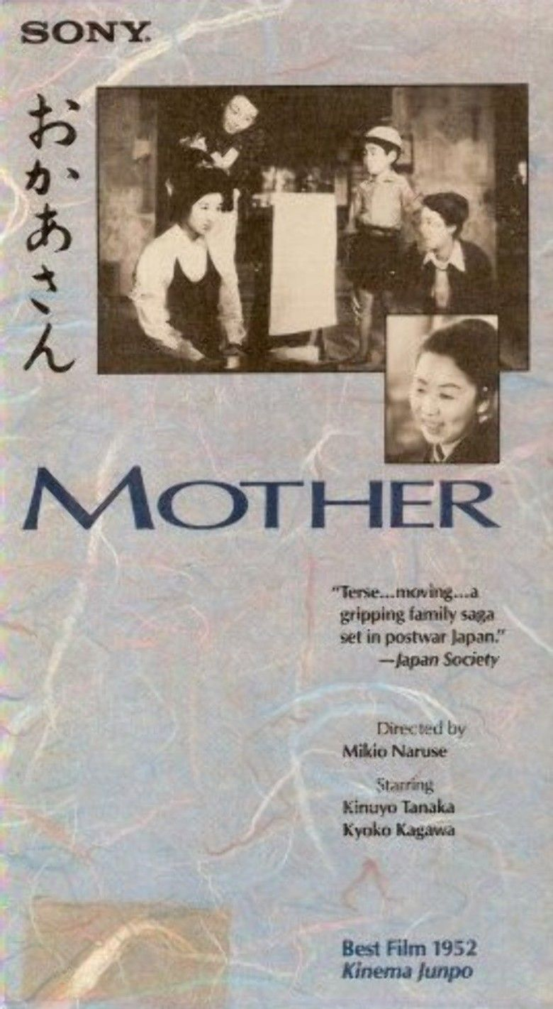 Mother (1952 film) movie poster