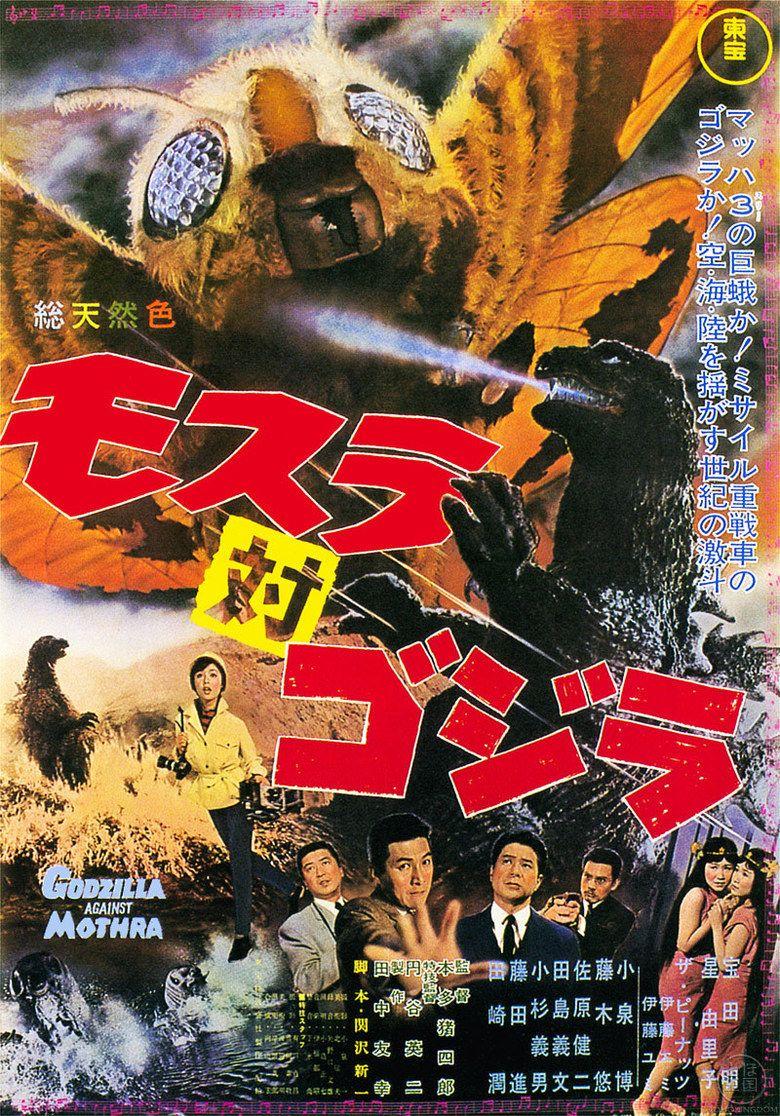 Mothra vs Godzilla movie poster