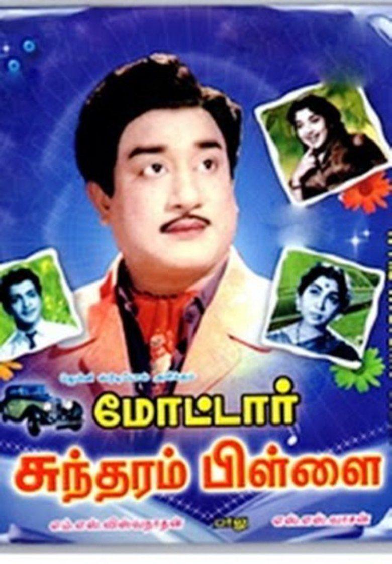 Motor Sundaram Pillai movie poster