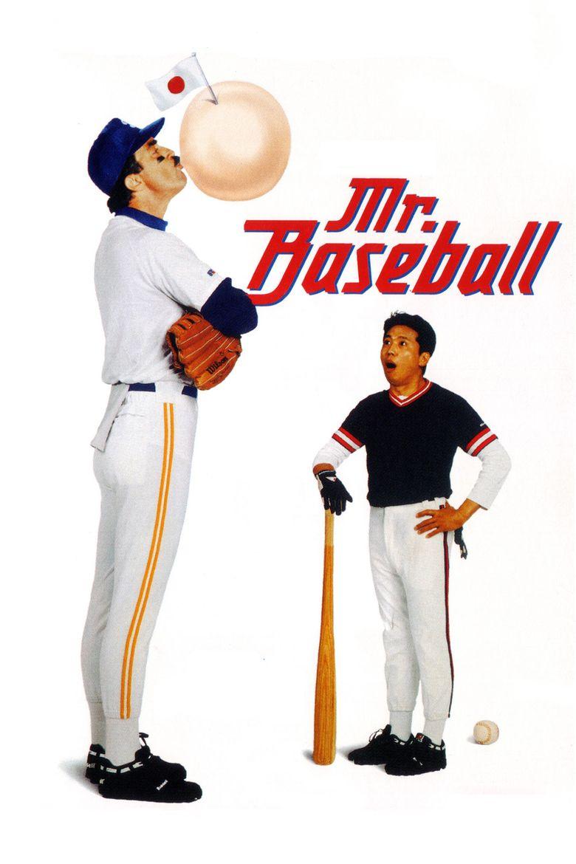 Mr Baseball movie poster