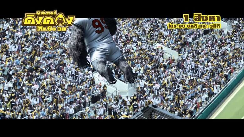 Mr Go (film) movie scenes