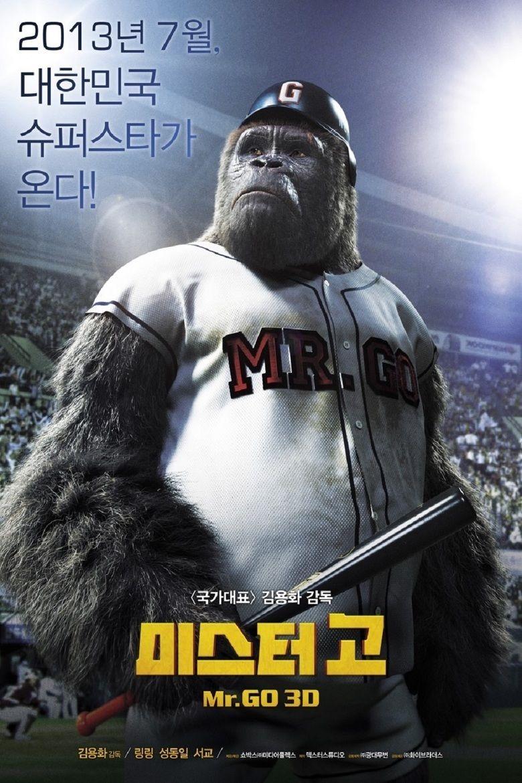 Mr Go (film) movie poster