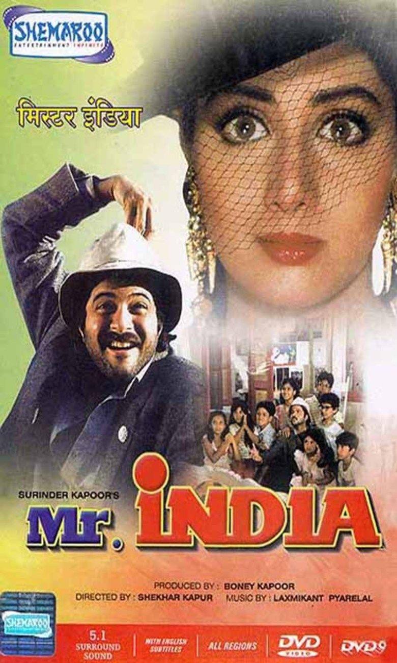 Mr India (1987 film) movie poster