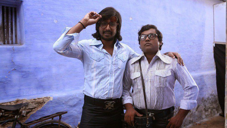 Mundasupatti movie scenes