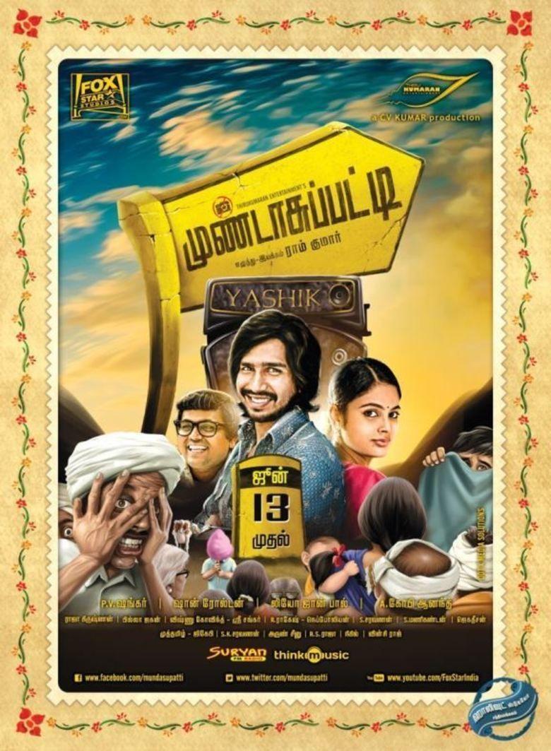 Mundasupatti movie poster