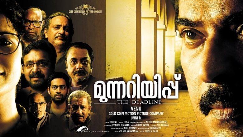 Munnariyippu movie scenes