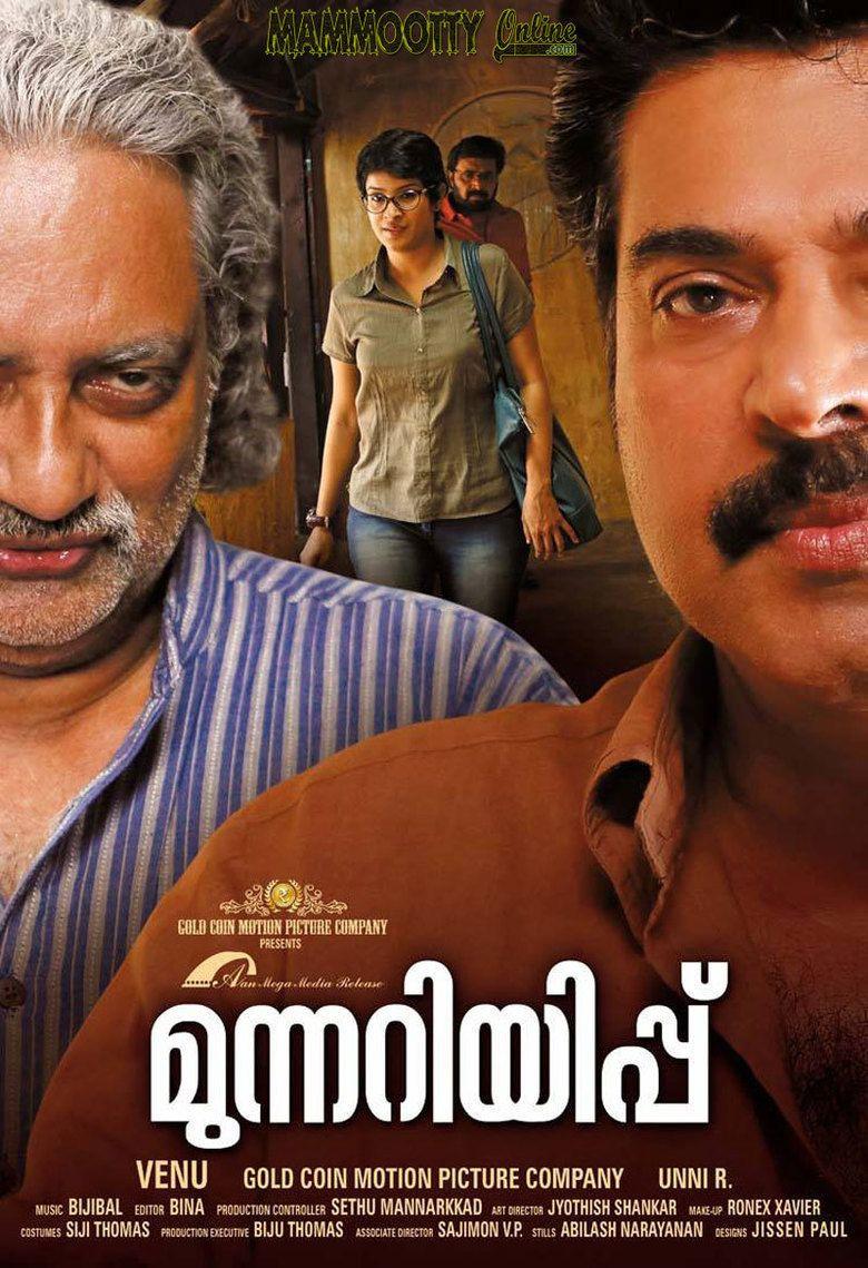 Munnariyippu movie poster