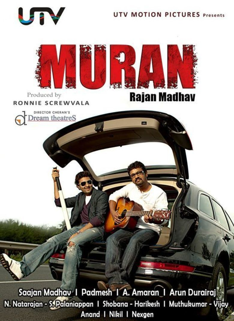 Muran (film) movie poster