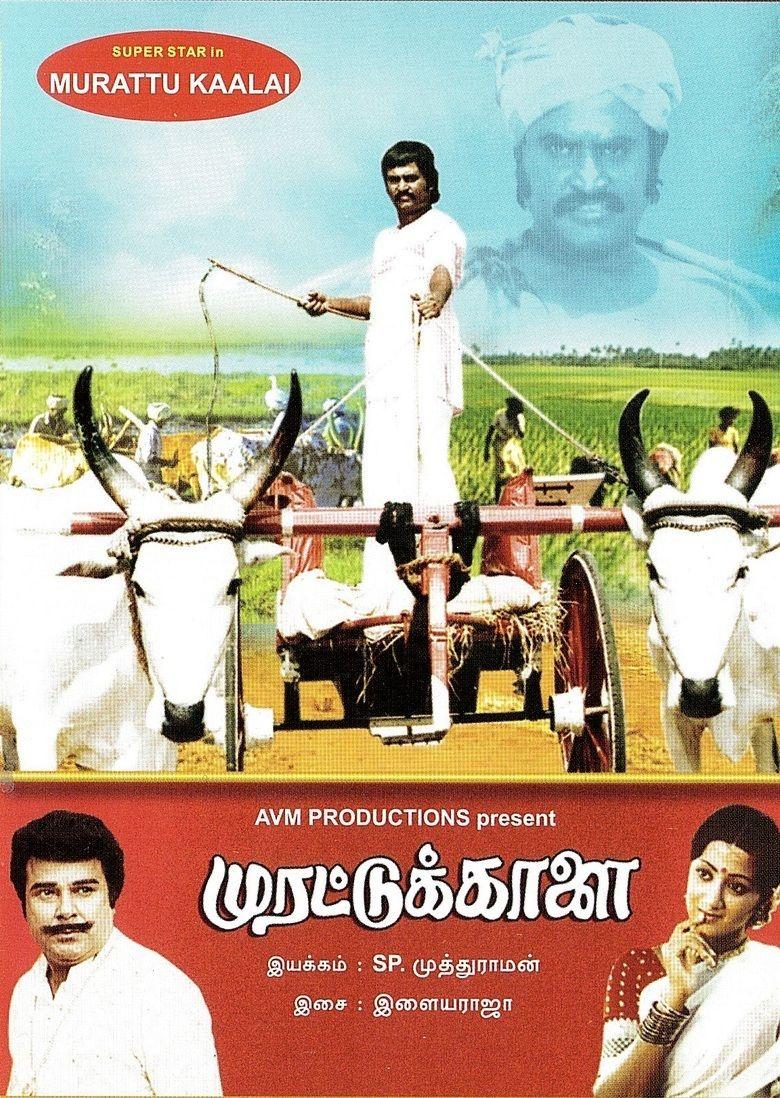 Murattu Kaalai (1980 film) movie poster