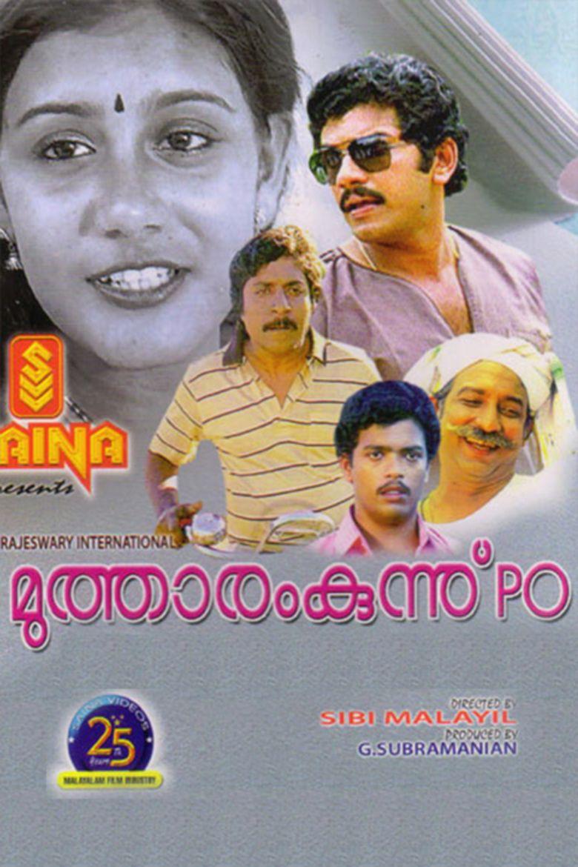 Mutharamkunnu PO movie poster
