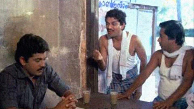 Mutharamkunnu PO movie scenes