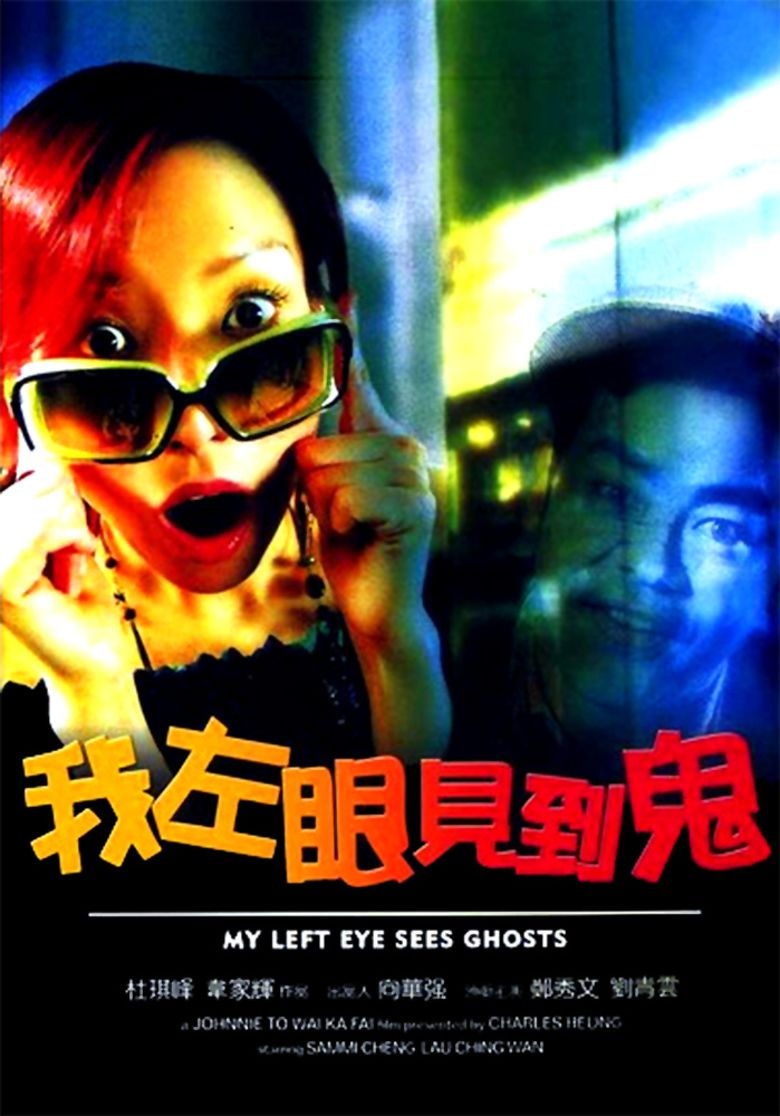 My Left Eye Sees Ghosts movie poster