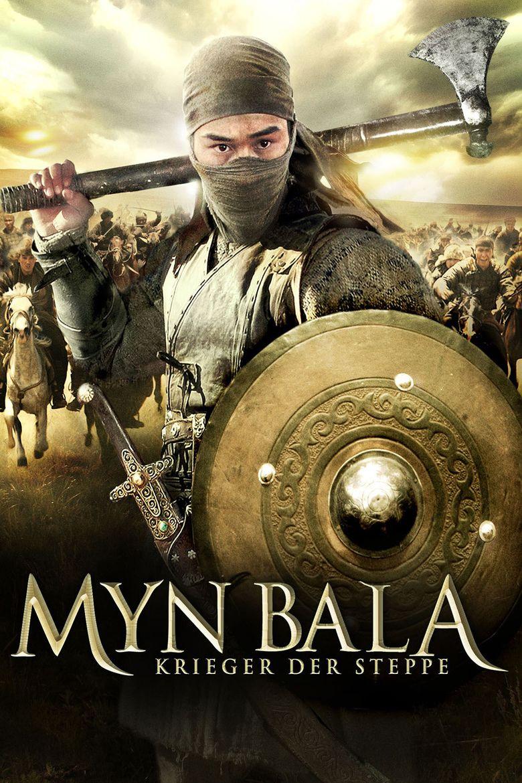 Myn Bala movie poster
